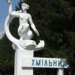 Радонолечение курорта Хмельник