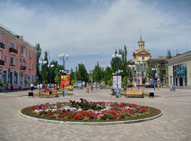 Бердянськ