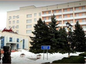 "Санаторий ""Полтава"" - от 660 грн."