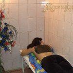 озекеритотерапия