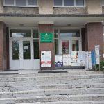 лікувально-діагностичний центр