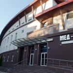 SPA-центр Мед-Палас